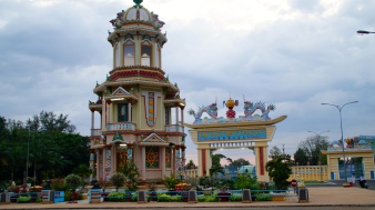 Entrance to Cao Dai Temple Grounds - Tay Ninh, Vietnam